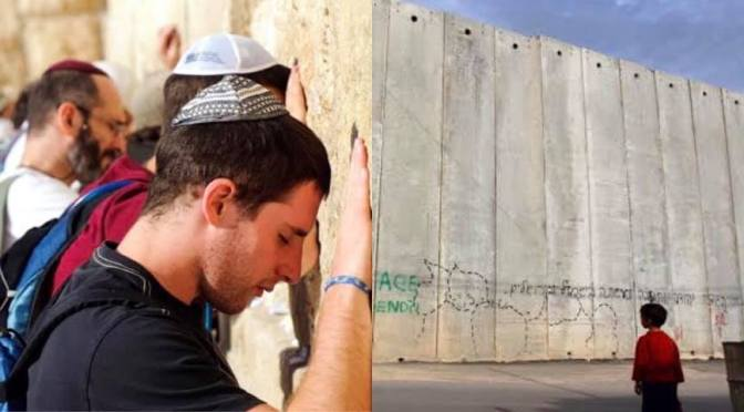 The Two Walls of Israel